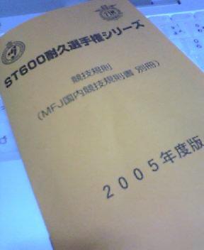 20050208_0026_0000.jpg