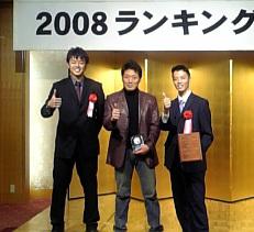 2008mfj2